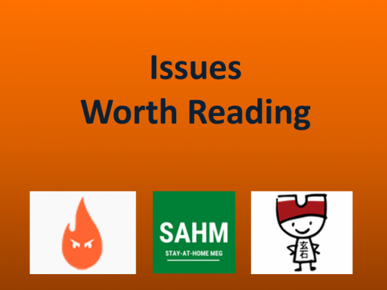 11/20/20 Recommended Issues: Mystery House, Communicating Danger, False Advertising